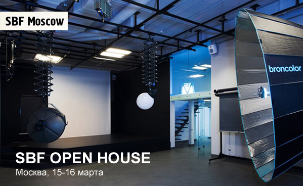 SBF Open House